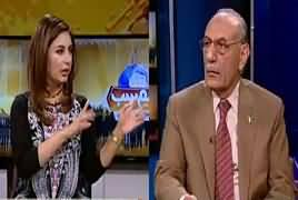 Hum Sub (Is Pakistan Serious About Terrorism) – 31st January 2017