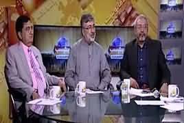 Hum Sub (Ishaq Dar Ehtasab Adalat Mein Talb) – 14th September 2017