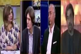 Hum Sub (Ishaq Dar Per Fard e Jurm Ayed) – 27th September 2017