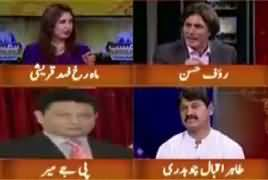Hum Sub (Issue of South Punjab Province) – 10th April 2018