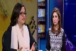 Hum Sub (Jinsi Ziadati Par Khamooshi) – 16th March 2017