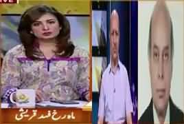 Hum Sub (JIT Investigations in Final Round) – 3rd July 2017