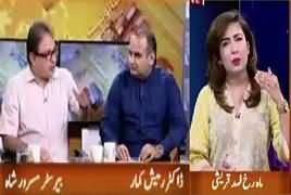 Hum Sub (JIT Ki 4 Ahem Shahadatein) – 13th July 2017