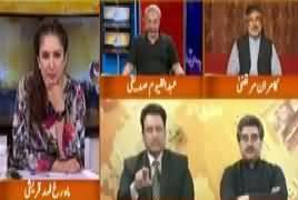 Hum Sub (Justice Nasir ul Mulk New Caretaker PM) – 28th May 2018