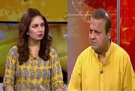Hum Sub (Kalsoom Nawaz Ka Inteqal) – 12th September 2018