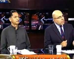 Hum Sub (Karachi Ke Halat, Onth Kis Karwat Bethega?) - 20th September 2013