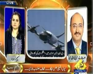 Hum Sub (Karachi Mein Target Operation..Subhayi Hukumat Kiya Karti Hai?) – 31th August 2013