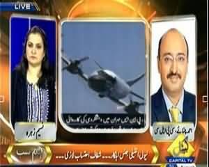 Hum Sub (Karachi Mein Target Operation..Subhayi Hukumat Kiya Karti Hai?) – 31th August 2013