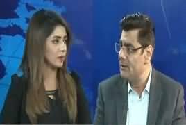 Hum Sub (Khawaja Saad Rafique Arrested) – 11th December 2018