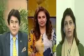 Hum Sub (Kia Aafia Siddiqui Ko Wapis Laya Jaye Ga) – 1st October 2018