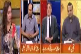 Hum Sub (Kia Election Waqt Per Honge?) – 31st May 2018