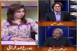 Hum Sub (Kia Sharif Khandan Mujrim Sabit Hoga?) – 6th June 2017