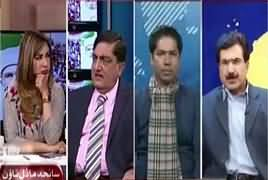 Hum Sub (Lahore Mein Ehtajaji Jalsa) Part-2 – 17th January 2018