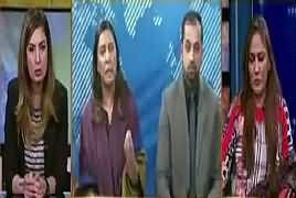 Hum Sub (Lahore Mein Smog Ki Wapsi) – 5th February 2018