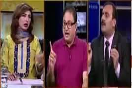 Hum Sub (Legislation Against Public Interest in Lahore) – 26th July 2017