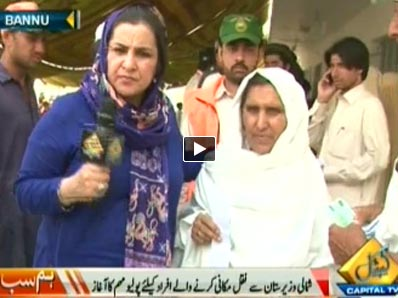 Hum Sub (Live Program From Bannu with IDPs) – 28th June 2014