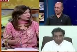 Hum Sub (Maryam Nawaz Ki Paishi) – 5th July 2017