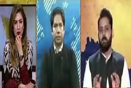 Hum Sub (Mashal Khan Case Verdict Announced) – 7th February 2018