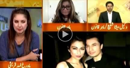 Hum Sub (Meesha Shafi Vs Ali Zafar) - 24th April 2018