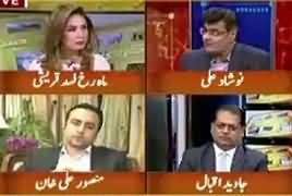 Hum Sub (MQM Mazeed Taqseem) – 6th February 2018