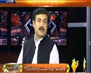 Hum Sub (Mulla Birader Ki Rihayi Pakistan Mein Aman Layegi??) - 21st September 2013