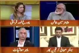 Hum Sub (NA-120 By-Election, Who Is Real Winner?)  – 18th September 2017