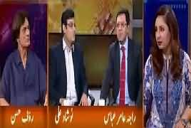 Hum Sub (NAB's Political Use in Musharraf Era) – 25th June 2018