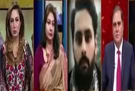 Hum Sub (Naqeeb Mehsud Qatal Case) – 22nd January 2018
