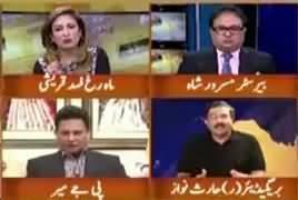 Hum Sub (Nawaz Sharif Ke Baad Shahbaz Sharif Bhi Mushkil Mein) – 21st September 2017