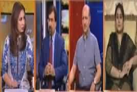 Hum Sub (Nawaz Sharif's Appearance in NAB Court) – 24th May 2018