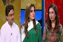 Hum Sub (Naya Pakistan Kaisa Hoga) – 14th August 2018