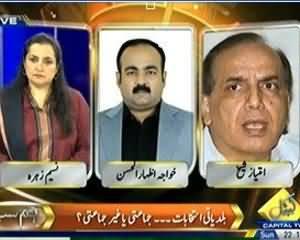 Hum Sub On Capital Tv - 18th August 2013