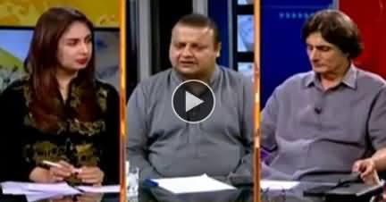 Hum Sub on Capital Tv (Siasi Gehma Gehmi) - 19th July 2018