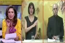 Hum Sub (Only Sharif Can Become PM?) – 31st July 2017