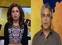 Hum Sub (Pak Leaders Meeting on Indian Aggression) – 3rd October 2016