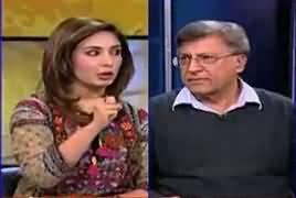 Hum Sub (Pakistan Ka Taleemi Nizam) – 23rd January 2017