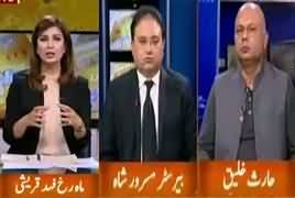 Hum Sub (Pakistan Ke Maujoda Halaat) – 27th March 2017