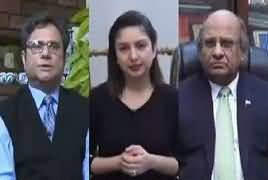 Hum Sub (Pakistan Ki Badhaal Maeeshat) – 8th January 2019