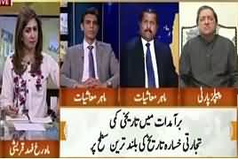 Hum Sub (Pakistan Ki Economy Ka Allah Hafiz) – 11th May 2017