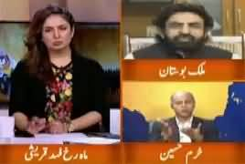 Hum Sub (Pakistan Ki Zawal Pazeer Economy) – 16th July 2018
