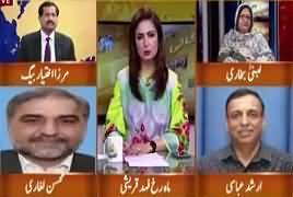 Hum Sub (Pakistan Mein Pani Ki Emergency) – 19th March 2018