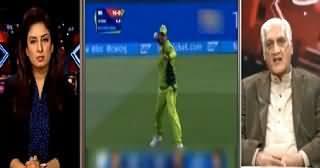 Hum Sub (Pakistani Cricket Team Ki Sharmnaak Performance) – 21st February 2015