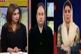 Hum Sub (Panama Case & BBC Report) – 19th January 2017