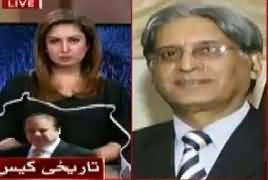 Hum Sub (Panama Case Faisla) [8PM To 9PM] – 20th April 2017