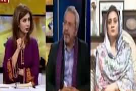 Hum Sub (Panama Case Hearing) – 16th February 2017