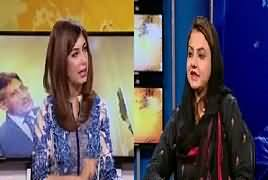 Hum Sub (Panama Case Ke Faisle Ka Elan) – 18th April 2017