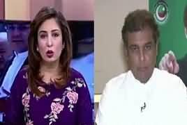 Hum Sub (Panama JIT Report Aa Gai) – 10th July 2017
