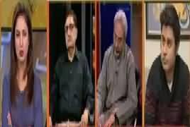 Hum Sub (Pervez Musharraf Case) – 14th June 2018