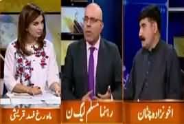 Hum Sub (PPP Aur PMLN Mein Muk Muka?) – 20th March 2017