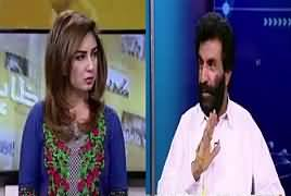 Hum Sub (PPP's Go Nawaz Go Campaign) – 27th April 2017